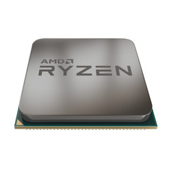 Micro Amd Am4 Ryzen 9 3900x 3,80ghz 64mb | Quonty.com | 100-100000023BOX