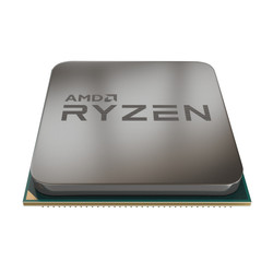 Micro Amd Am4 Ryzen 5 3600 3,60ghz 32mb | Quonty.com | 100-100000031BOX