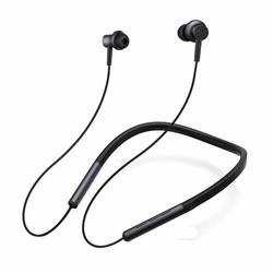 Auriculares Deportivos Xiaomi Mi Neckband Black Bluetooth | Quonty.com | ZBW4426GL