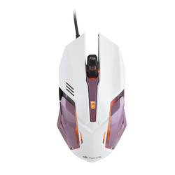 Raton Gaming Ngs Gmx-100 2400dpi Rosa | Quonty.com | GMX-100PINK