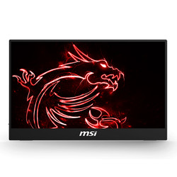 Monitor Portatil Gaming Msi Optix Mag161v 15,6fhd | Quonty.com | 9S6-3AA10H-001