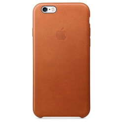 FUNDA APPLE PARA IPHONE 7 CUERO MARRÓN CARAMELO | Quonty.com | MMY22ZM/A