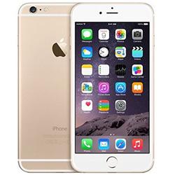 APPLE IPHONE 6S PLUS 32GB 5.5''FHD DUALCORE 2GB/32GB 4G 5/12MPX 1SIM IOS10 GOLD | Quonty.com | MN2X2QL/A