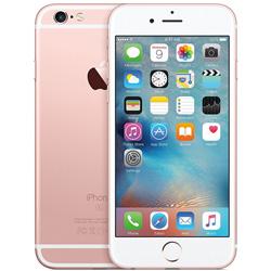 APPLE IPHONE 6S PLUS 32GB 5.5''FHD DUALCORE 2GB/32GB 4G 5/12MPX 1SIM IOS10 ORO ROSA | Quonty.com | MN2Y2QL/A