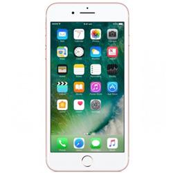 APPLE IPHONE 7 256GB 4.7''IPS QUADCORE 2GB/256GB 4G 7/12MPX 1SIM IOS10 ORO ROSA | Quonty.com | MN9A2QL/A