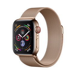 RELOJ INTELIGENTE APPLE WATCH SERIES 4 GPS ORO | Quonty.com | MTVQ2TY/A