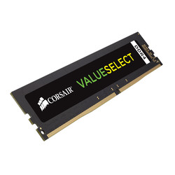 Corsair Dimm Ddr4 4gb 2666mhz Cl18 Value Select | Quonty.com | CMV4GX4M1A2666C18