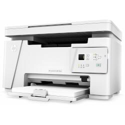 MULTIFUNCION HP LASER MONO PRO M26A 18PPM 600X600PX | Quonty.com | T0L49A