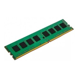 Memoria Kingston Dimm Ddr4 4gb 2666mhz Cl19 Value | Quonty.com | KVR26N19S6/4