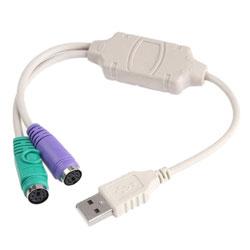 ADAPTADOR L-LINK PS/2 A USB | Quonty.com | LL-UPS-102