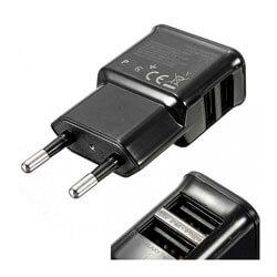 CARGADOR USB PARED L-LINK 2PTOS 5V 2A | Quonty.com | LL-USB2-CHARGER