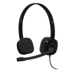 Auriculares Diadema Logitech H151 Con Micrófono   Quonty.com   981-000589