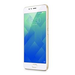 SMARTPHONE MEIZU M5S 5,2''HD OCTACORE 3GB/16GB 4G 5/13MPX GOLD/WHITE | Quonty.com | M612H-3/16GW