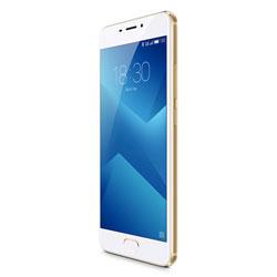SMARTPHONE MEIZU M5 NOTE 5.5''FHD OCTACORE 3GB/16GB 4G 5/13MPX GOLD/WHITE | Quonty.com | M621H-3/16GW
