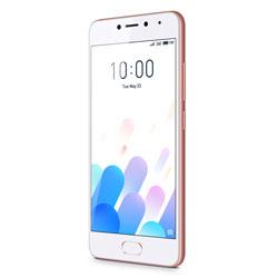 SMARTPHONE MEIZU M5C 5''HD QUADCORE 2GB/16GB 4G 5/8MPX ROSA | Quonty.com | M710H-2/16P