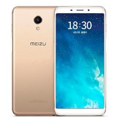 MEIZU M6S 5,7'' 18:9 3GB/32GB 4G DUALSIM GOLD | Quonty.com | M712H-3/32G
