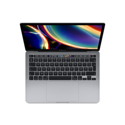 Macbook Pro 13&Quot; Quadcore I5-10 2.0ghz/16gb/1tb/Intel Iris Plus Graphics - Gris Espacial - Mwp52y/A | Quonty.com | MWP52Y/A