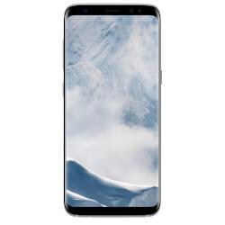 "SMARTPHONE SAMSUNG GALAXY S8 5.8"" OCTACORE 4GB/64GB PLATA | Quonty.com | SM-G950FZSAPHE"