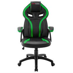 Silla Gaming Mars Gaming Mgc118 Verde | Quonty.com | MGC118BG