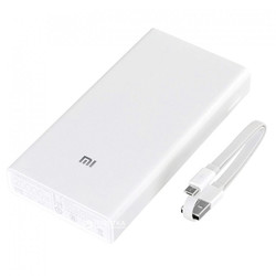 POWERBANK XIAOMI MI POWER BANK 2C 20000MAH BLANCO | Quonty.com | VXN4220GL
