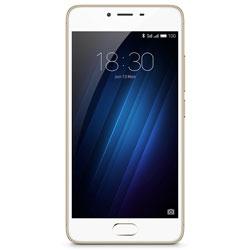 SMARTPHONE MEIZU M3S 5''HD OCTACORE 2GB/16GB 4G 5/12MPX DUALSIM A5.1 WHITE/GOLD | Quonty.com | Y685H-2/16GW