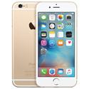 APPLE IPHONE 6S 128GB 4.7''IPS DUALCORE 2GB/128GB 4G 5/12MPX 1SIM IOS10 GOLD | Quonty.com | MKQV2QL/A