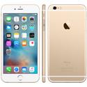 APPLE IPHONE 6S PLUS 128GB 5.5''FHD DUALCORE 2GB/128GB 4G 5/12MPX 1SIM IOS10 GOLD | Quonty.com | MKUF2QL/A