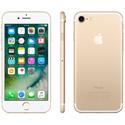 APPLE IPHONE 7 256GB 4.7''IPS QUADCORE 2GB/256GB 4G 7/12MPX 1SIM IOS10 GOLD | Quonty.com | MN992QL/A
